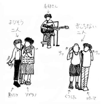 120402_たま(渋谷パンテオン)4.jpg