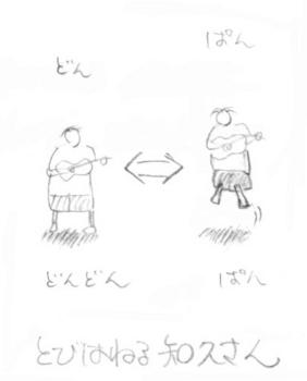 120402_たま(渋谷パンテオン)7.jpg