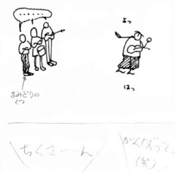 120402_たま(渋谷パンテオン)8-2.jpg